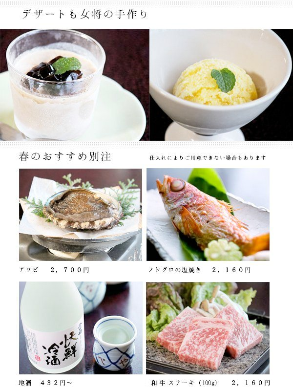 http://www.nabe-ya.jp/userfiles/image/df/13953137541.jpg