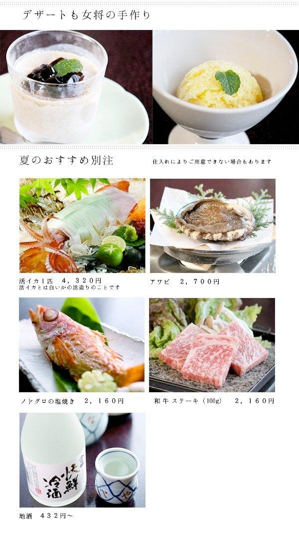 http://www.nabe-ya.jp/userfiles/image/df/13953147791.jpg